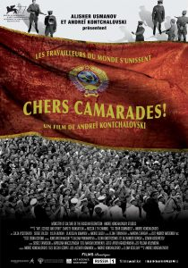 Poster of Chers camarades!